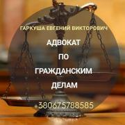 Accident lawyer Kiev