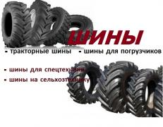 All season tyres Tractor tyres. The tires on the truck. Agricultural tyres