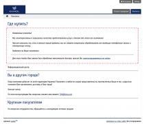 Домен + сайт KAINDL