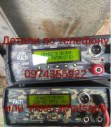 Fishing equipment Samus 1000, Rich AC 5m, Rich P 2000