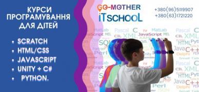 Free programming lesson for children in Kiev