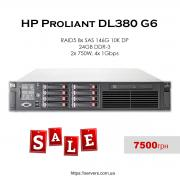 HP ProLiant DL380 G6