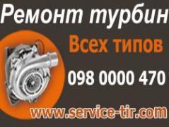 Service-TIR bus repair
