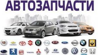 Shop auto parts WestPart