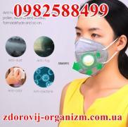 Tourmaline protective respiratory face mask