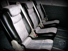 Tuning Internal Hauling interior refurbishments of vehicles